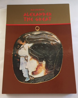 Image for Macedonia: Alexander the Great :