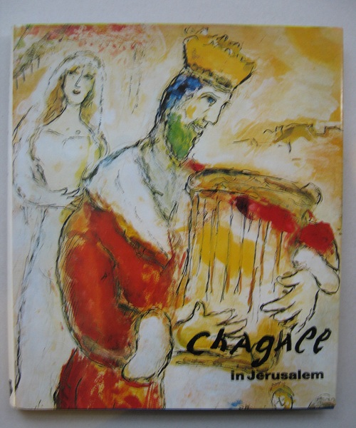Image for Chagall in Jerusalem :