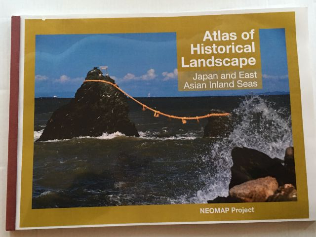 Image for Atlas of Historical Landscape :Japan and East Asian Inland Seas