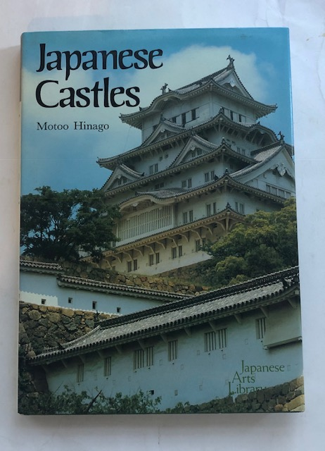 Image for Japanese Castles :