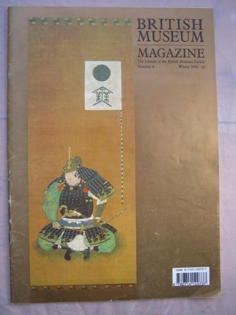 British Museum Magazine :The Journal of the British Museum Society, Number 4, Winter 1990