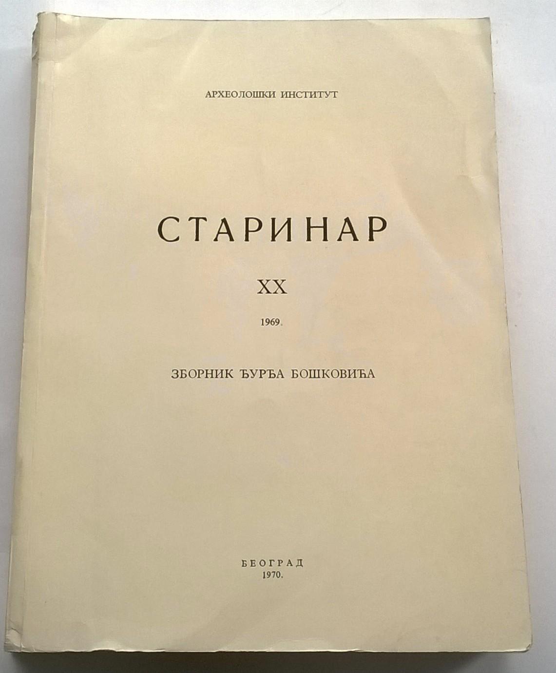 Starninar :New Series Volume XX, Ljubinkovic, Radivoje ;(ed)